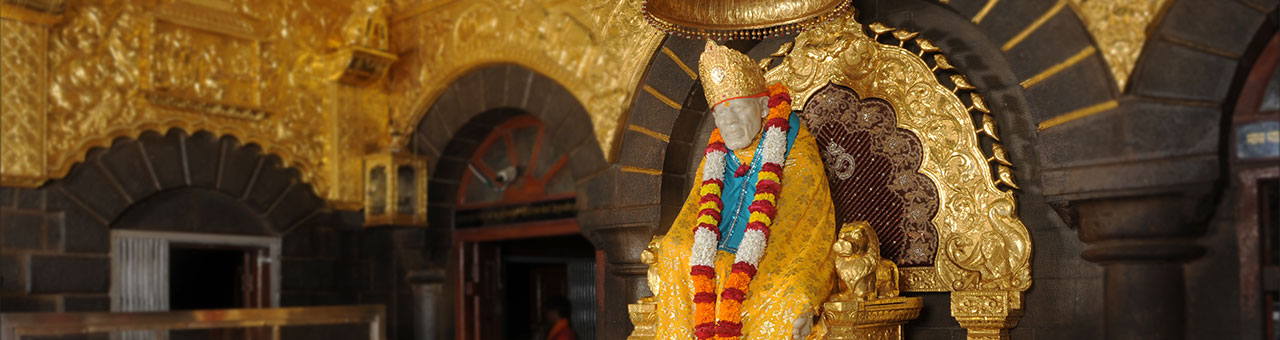 Welcome to Shri Saibaba Sansthan Trust, Shirdi