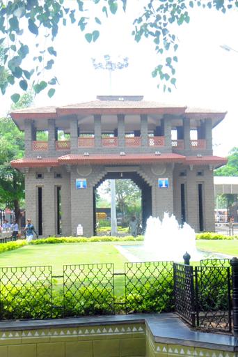 Lendi Gardens